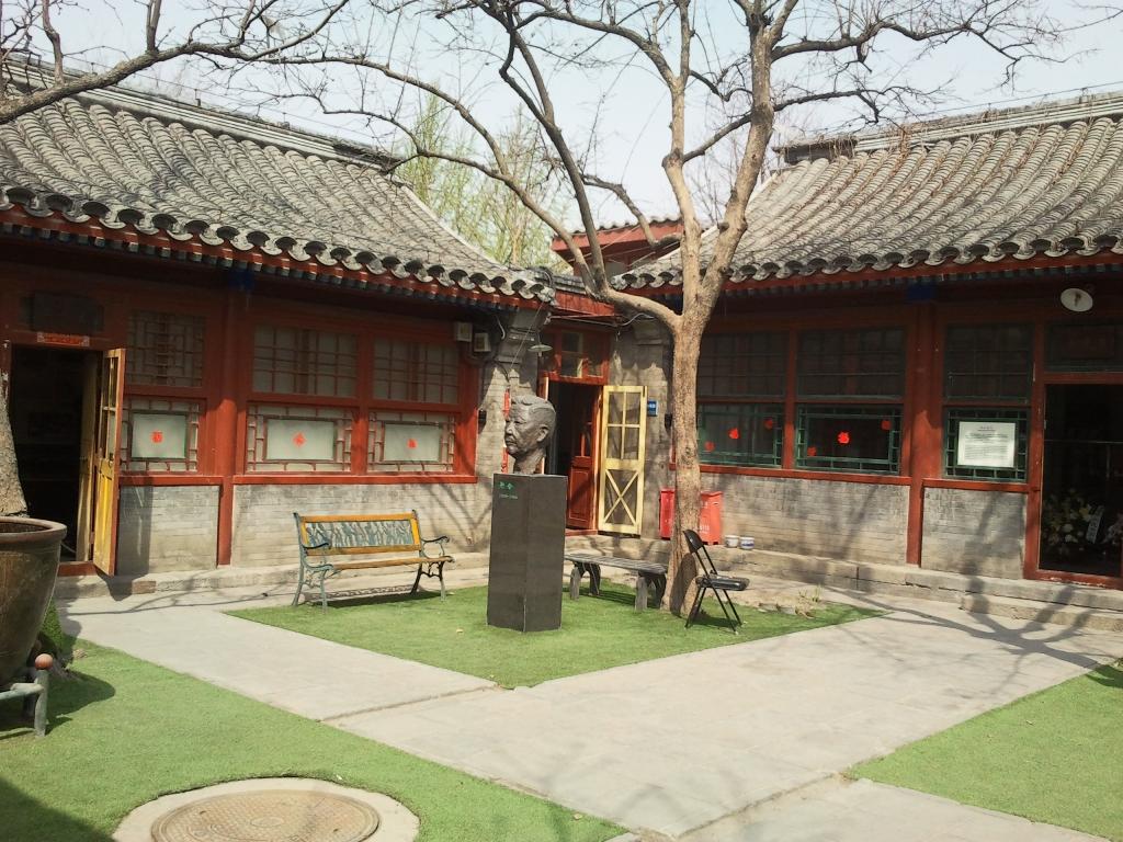 Blog de voyage la chine au quotidien black bedroom for Decoration maison normande traditionnelle