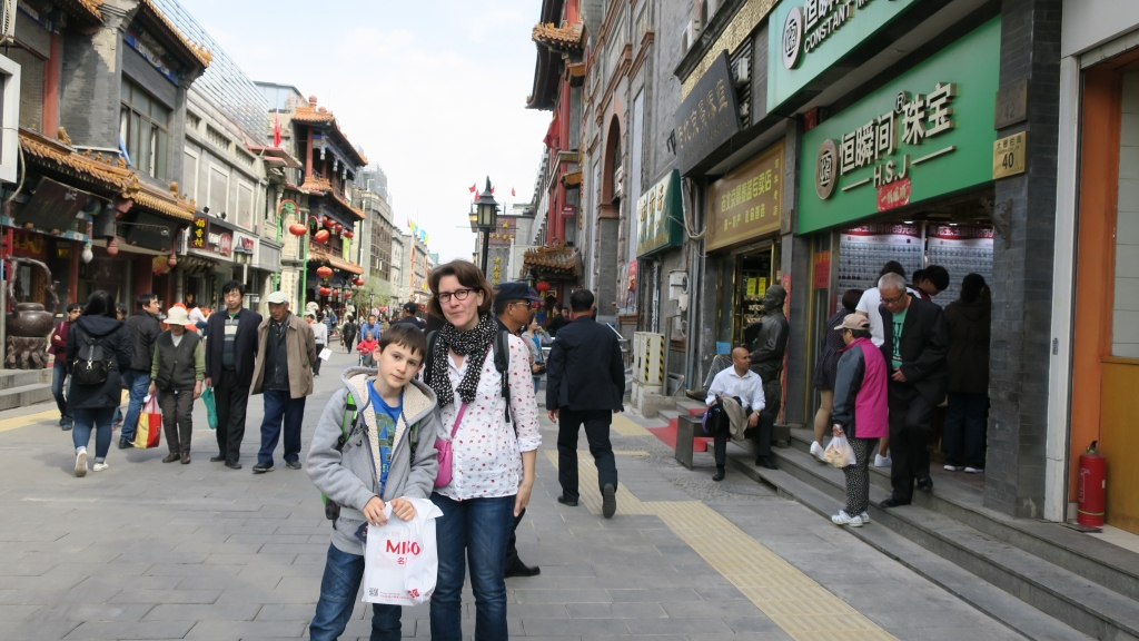 Dazhalan - Quartier commerçant