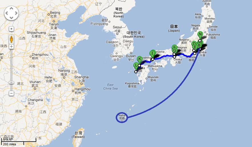 Infos sur : okinawa carte   Arts et Voyages